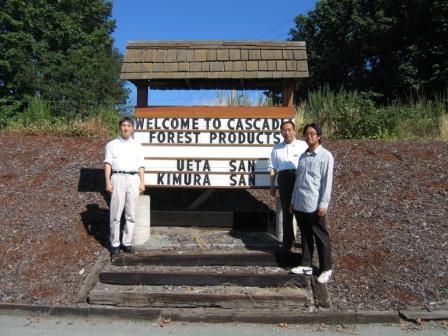 工場の看板に名前が出ているのは嬉しいものです。カスケイディア社の皆さん、ありがとうございました。