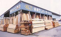 木村木材工業技術営業部