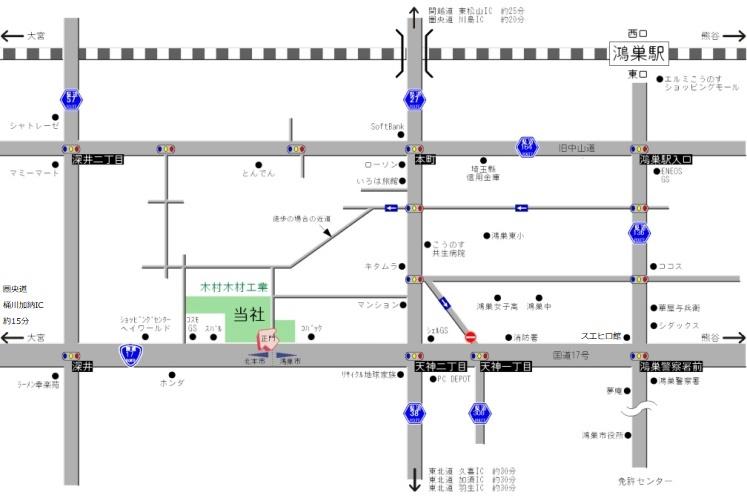 木村木材工業株式会社 北本事業本部 地図です。