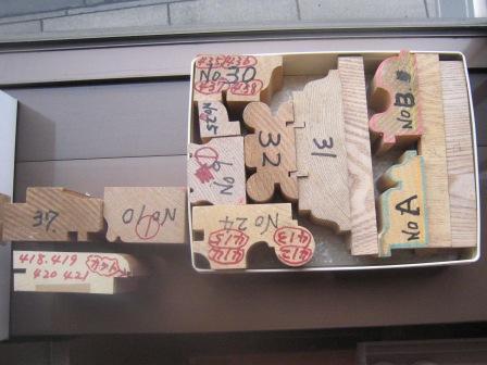 2010年春丸の内にオープン予定「三菱一号館美術館」に使われた廻り縁のカットサンプルです。