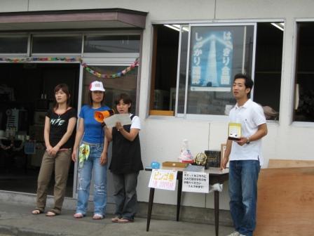 ビンゴ大会も行われました。目玉商品は東京タワーペアーチケット+suicaでした。