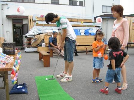 パターゴルフに挑戦!でもなかなか入りませんでした。