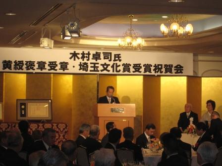 発起人代表 坂東様よりご挨拶をいただきました