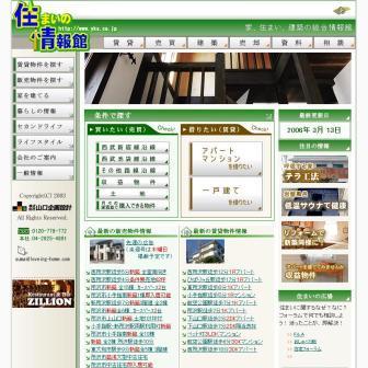 山口企画設計トップページ